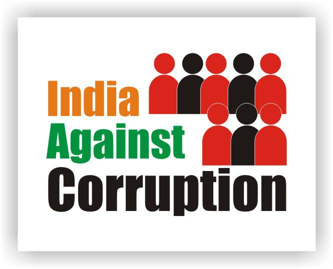an essay on anti corruption in india 19082011 indian anti-corruption campaigner cheered by crowd gathered outside new delhi prison published: 19 aug 2011 anna hazare leaves jail to.