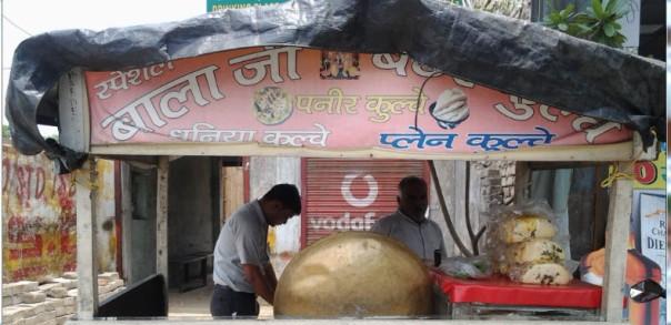 Balaji Butter Kulche
